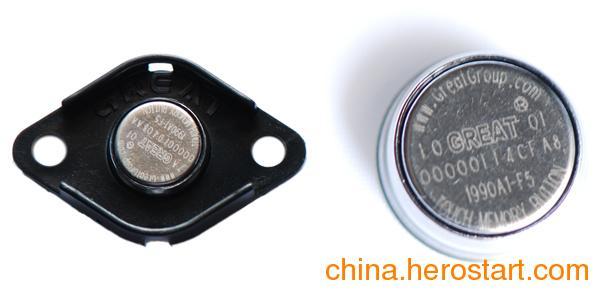 供应格瑞特国产接触式巡更钮1990A-F5