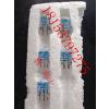 供应UV管AGR450242680,AGR450240650,AGR450211310