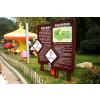 供应公园景区标识文字与地图的设计方法