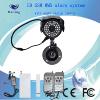 供应GSM彩信防盗报警器,BL-E9多防区智能报警器