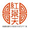 供应福建仙游红木家具生产企业