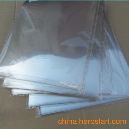 供應雙面打印膠片、高清晰覆膜水晶相紙