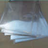 供应双面打印胶片、高清晰覆膜水晶相纸
