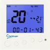 供应手机APP管理中央空调的云温控器