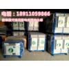 供应 甘肃兰州油烟净化器厂家直销,高质量低价位