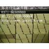 供应防潮离心玻璃棉的技术性能 郑州玻璃棉价格