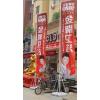 供应郑州5米注水旗批发销售