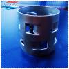 供应不锈钢鲍尔环填料