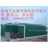 供应地埋式一体化污水处理设备诸城宜隆环保专业制造