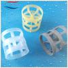 供应塑料鲍尔环填料