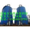供应IC厌氧反应器诸城宜隆环保专业制造