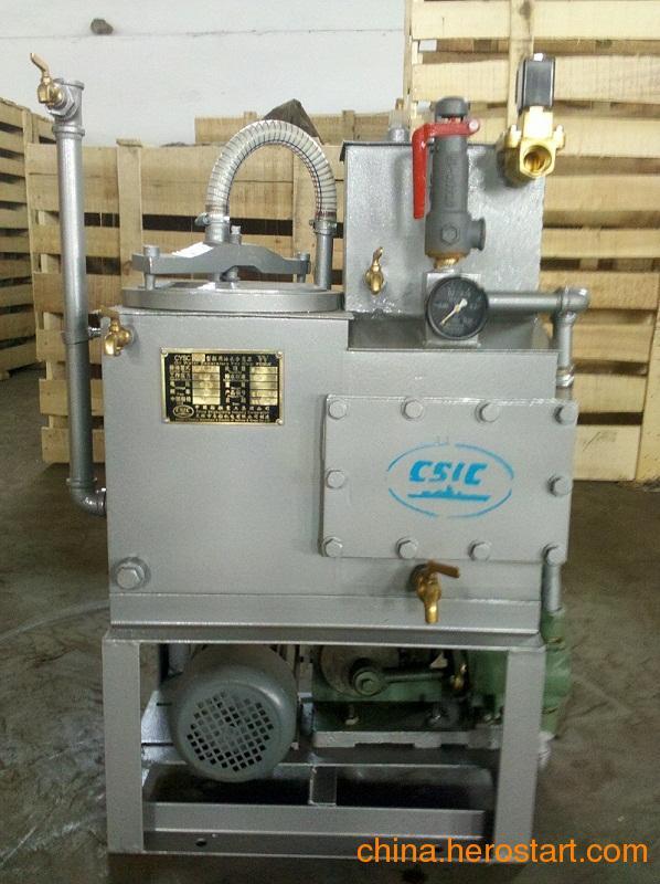 供应0.25油水分离器ZY证书