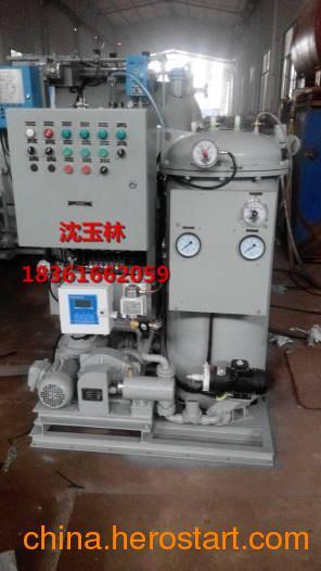 供应东台内河船0.5立方油水分离器
