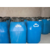 抗菌除臭助剂     抗菌助剂供应商