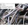供应深圳保税区回收废铜线不锈钢电线电缆回收公司