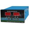 供应SK-W/L-S型智能振动烈度监测保护仪