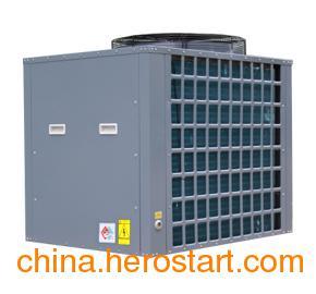 供应厂家直销恒星宏星优质热水设备|超低温空气源热水机组