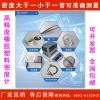 供应泡沫塑料比重计,板材密度仪/泡沫塑料密度计