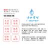 供应I-WATER净水宝贝    带精确滤芯提醒能故障自诊、液晶屏触摸控制、无需水源无废水、免安装体积最小的迷你型净水机