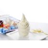 厂家供应冰淇淋粉的价格