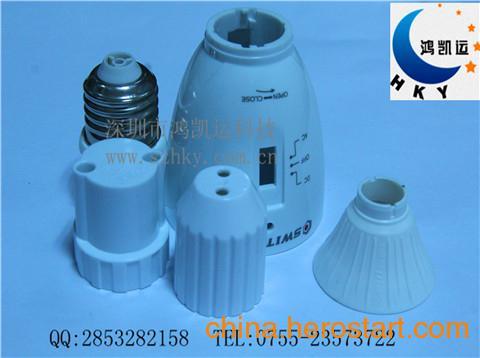 供应深圳哪里有专业LED球泡灯啤货的注塑加工厂