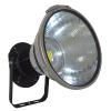 供应LED投光灯60W、LED投射灯60W、LED照射灯60W