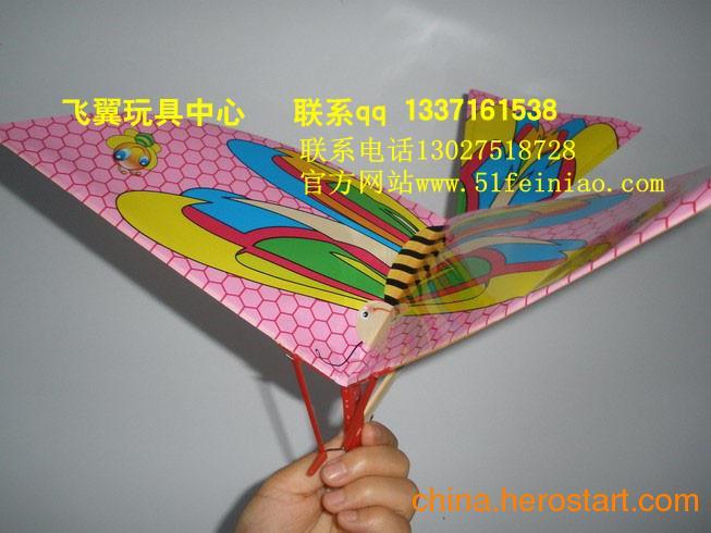 供应成品工程塑料飞鸟玩具