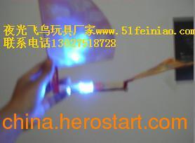 供应成品工程塑料夜光飞鸟玩具发光飞鸟玩具