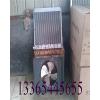 供应家禽温室大棚专用鸡舍散热器片锅炉风机