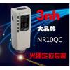 供应邦亿NR10QC经济型色差仪  塑胶 印刷 色彩 色差检测仪 便携式色差计正品