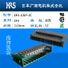 供应 广濑胶壳连接器DF3-12EP-2C原厂协议价保证正品