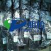 供应厂家特价批发朋检优质无磷活性炭