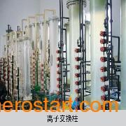 交换柱型号,蜀东有机玻璃工业用离子交换柱制作商