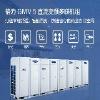 武汉地区规模大的大金SkyAir Multi商用中央空调供应商  ——潜江大金中央空调