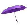 供应天堂伞印刷厂家,广告伞定做印刷