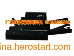 供应江西省奥峰网上阅卷系统光标阅读机答题卡厂家直销