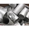 供应康桥废旧变压器回收价格,莘庄304不锈钢管回收,川沙304不锈钢管回收
