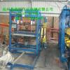 供应复合板生产线  复合板生产线设备