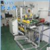 质量优良的热板高频焊接机【供应】,批发热板高频焊接机