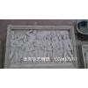 供应北京砂岩雕塑,北京砂岩雕塑厂家,砂岩浮雕厂家