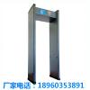 福建龙安安检设备厂家供应金属探测安检门现货价格