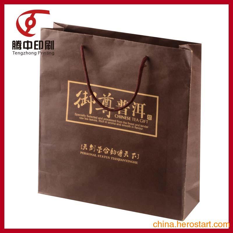 供应广州厂家定制专版印刷设计双胶纸高档普洱茶叶包装礼品手提纸袋