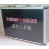 供应厂家批发铝合金水质检测工具箱