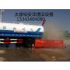 供应天津yaz-55建筑工地洗车机