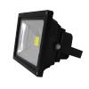 供应led投光灯10W泛光灯投射灯照明工程商贸易商首选灯具