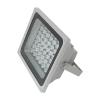 供应亚明被led泛光灯50W替代了镝灯高压钠灯节能灯投光灯