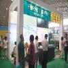 服务一流的第三届皮革护理展资讯:中国皮革技术展