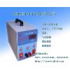 供应捷利特大功率铜铝冷焊机