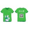 供应长沙T恤衫|株洲广告衫|湘潭文化衫