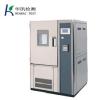 供应上海高低温恒温试验箱厂家 高低温恒温试验箱价格